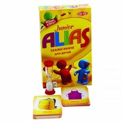 Алиас джуниор ALIAS Junior (компактная)