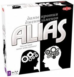 """Алиас """"Дамы против Джентельменов"""""""