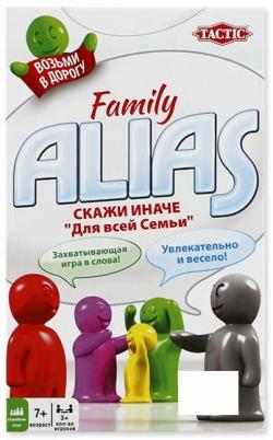 Alias Family («Скажи иначе» для всей семьи), компактная версия