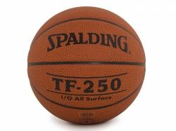 Мяч б/б Spalding TF-250